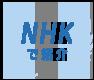 NHKで紹介
