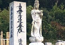 myougyouji2